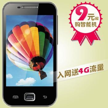 e9-89元2m融合套餐(博瑞s9)电信版手机