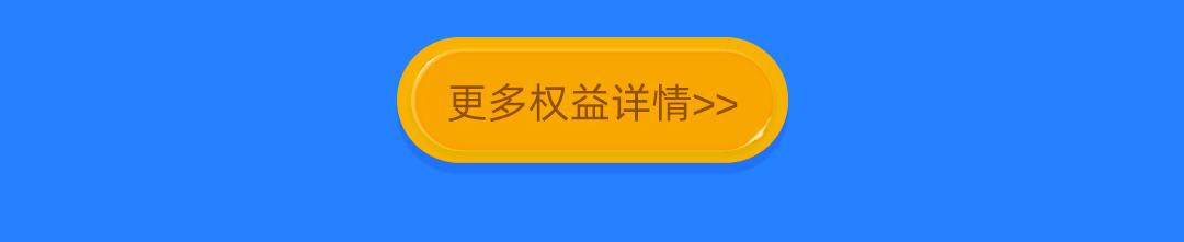 公众版新老用户-129-5G畅享套餐中间模块图_04.jpg