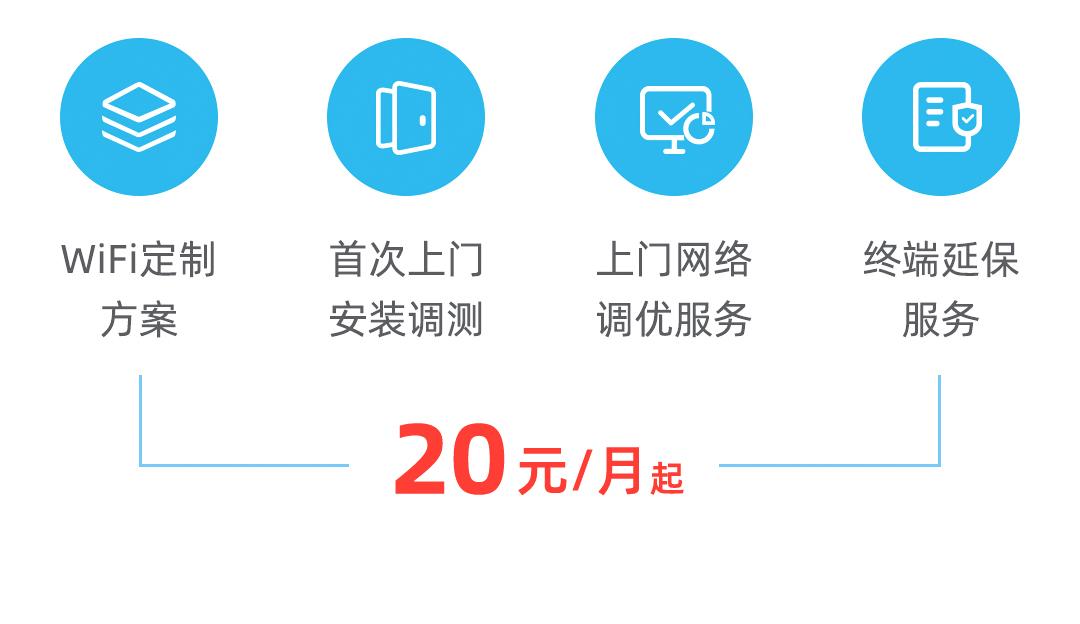 239-市公司宣传版(1)_03.jpg