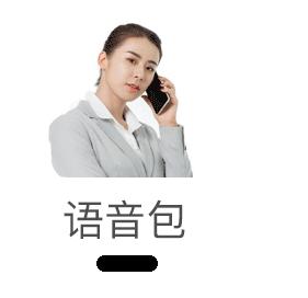 短信包(1)_02_03.png