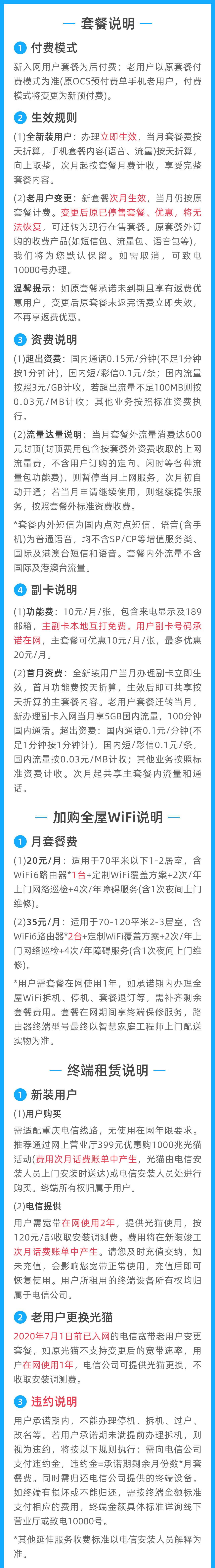 企业微信截图_16232281273106_01.jpg