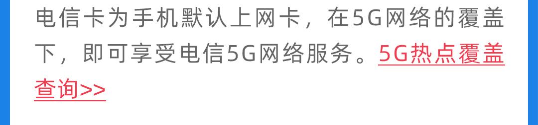 11964套餐说明_06.png
